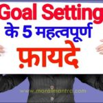5 powerful benefits of goal setting in hind