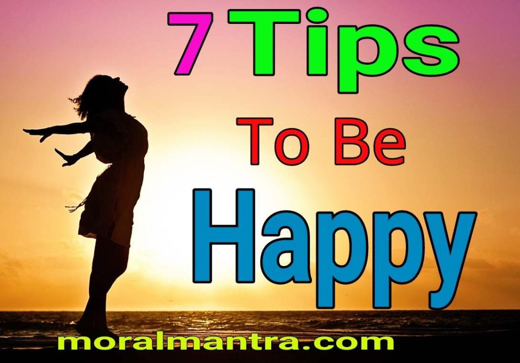 How to be happy tips in hindi
